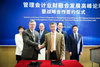 IMA与复旦大学管理学院签署战略合作