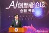 華為云與網易有道聯合發布智慧教育系統,聚焦5G時代AI+教育