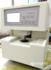 生乳冰點測定儀/生乳冰點檢測儀/牛奶冰點 型號:DP-200