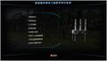 斷路器多媒體三維教學培訓系統,仿真實訓系統