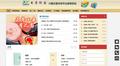 云图书馆平台管理系统