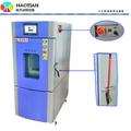 225L可程序恒温恒温试验箱温湿度老化试验箱
