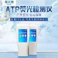 霍尔德ATP荧光检测仪-手持ATP生物荧光检测仪 HED-ATP