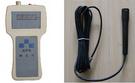 水产养殖便携式溶氧仪        型号:MHY-17437