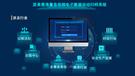 派美雅海量音视频电子数据归档行业应用