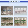 GBW09111-GBW09112 冻干人尿碘成分分析标准物质(尿碘-高尿碘 ) 2g*2/套 职业卫生国碘实验室质控样