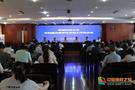 新疆财经大学召开学院建设暨学科发展工作推进会