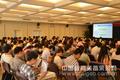 ChinaFLUX通量观测理论与技术培训在北京成功举办