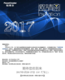 北京翰博尔即将亮相2017浙江智慧教育装备展