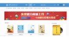 中文在线智慧图书馆解决方案