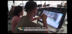 亮相CCTV7新聞報道,國泰安VR產品助力軍民融合辦學結碩果