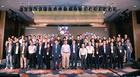 华为云AI院长峰会在蓉召开 产教融合共筑产业新生态