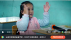 """【盘点2018】奥威亚翻山越岭,只为""""北京pk10"""""""