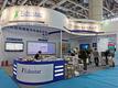 2020山東省教育裝備博覽會首日,中教啟星新建校方案強勢吸睛