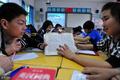 分层教学,新高考让学习方式更个性化