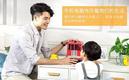 创想三维3D打印机走进家庭 成为启蒙儿童益智教育东西