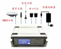 INS/GNSS组合导航教学实验系统(惯性导航+卫星导航)