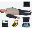 知能医学模型高智能数字化成人综合急救技能训练系统
