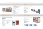 北京辙辕XGNB-L 冷热循环试验机工艺试验机