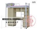 贵州学生公寓单层床 尺寸大小 可按要求做方案 连盈家具
