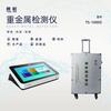 食品金属检测仪TS-1000S