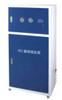 艾特蓝净水器 管线饮水机  (家用、商用、工程)
