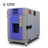 划艇配件高低温试验箱高低温测试箱