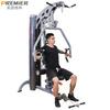 PREMIER美国格林综合训练器健身房单人站力量商用训练器材大型多功能
