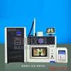 BDF-500W微波组合系统