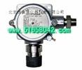 可燃气体检测器/可燃气体检测仪探头