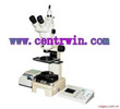 显微镜偏光应力测试仪 英国 型号:LMS-11