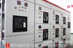 高低压配电柜变配电技术