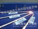 北京百瑞涛生物专业提供大赛璐手性柱CHIRAL-AGP/CBH/HAS