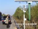 交通气象站/高速公路气象站/高速公路气象监测系统