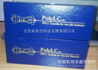 PolyLC色譜柱