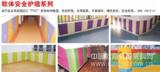 安全护墙,PVC护墙,环保耐用护墙
