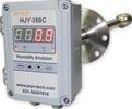 HJY-350C阻容法烟气湿度仪 湿度仪用法及场合