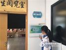 智慧校園數字電子班牌 電子班牌廠家 中小學教室門口顯示屏