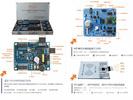 機器人飛行器WIFI藍牙MTK智能穿戴單片機嵌入式物聯網實驗設備