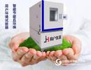知名品牌換氣老化試驗箱 簡戶電線換氣老化試驗箱