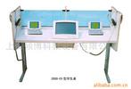 汽车模型、心肺复苏模拟人、电工电子实验室设备