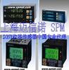 SONY数显表SONY显示器批发销售