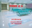 医院无菌pvc地板;医院无菌塑料地板;医院专用塑胶地板;医院PVC塑胶地板