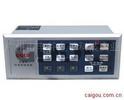 GD-301多媒體中央控制系統