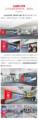 立達信,真護眼!霸屏廈門,重磅亮相第79屆中國教育裝備展!