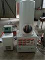 導熱系數測試儀(熱流法)介紹