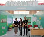 簡訊   青鹿應邀參加甘肅省酒泉市教育信息化展示會