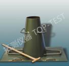 TLY-1型混凝土拌合物塌落度试验仪【图】【拓测仪器 TOP-TEST】