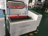 国产JOYN品牌全自动样品浓缩仪