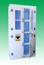 实验室耐腐蚀化学品柜